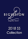 2018SSファッションカタログ