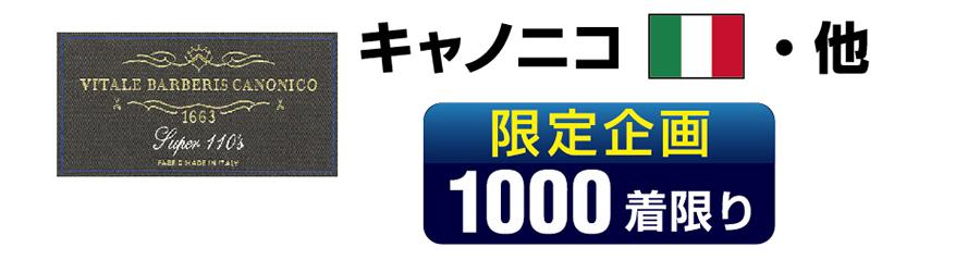キャノニコ他織ネームpc