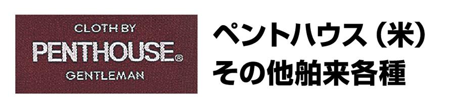 2着39,000円織ネームpc