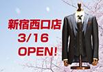新宿西口店改装オープニングセール 3/16~31