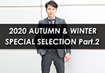 2020年 AUTUMN & WINTER SPECIAL SELECTION Part.2