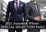 2021年 AUTUMN & WINTER SPECIAL SELECTION Part.2