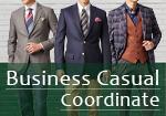 ビジネスカジュアルコーディネート