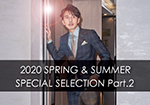 2020年 SPRING & SUMMER SPECIAL SELECTION Part.2