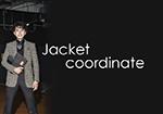 ジャケット コーディネート