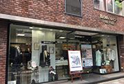 上野広小路店
