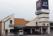 名古屋春日井店