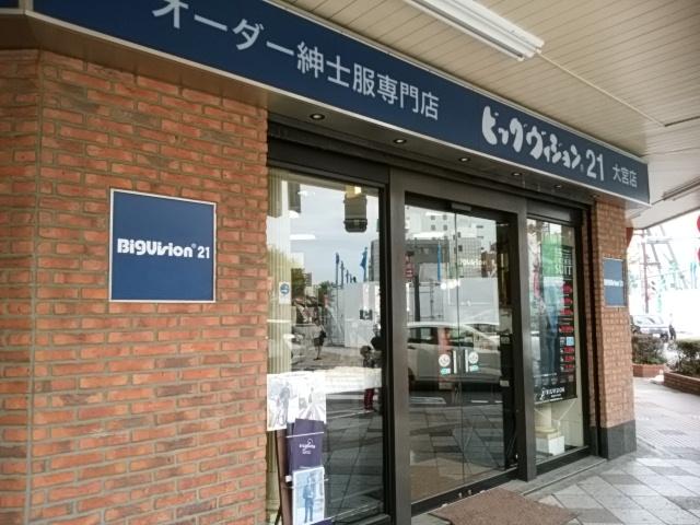 カシミアコート☆ゼニア