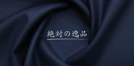 8/31までですよ!!