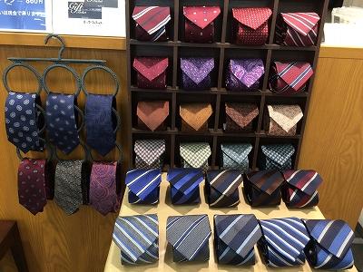 ネクタイ入荷しました。