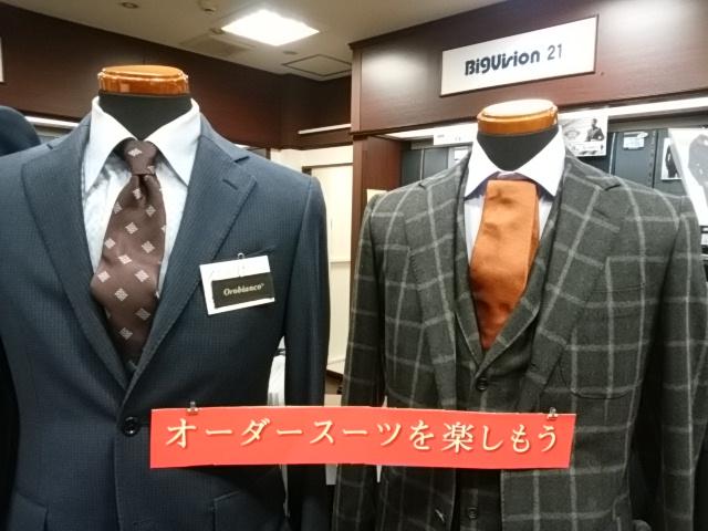 ご愛顧感謝フェア☆開催中