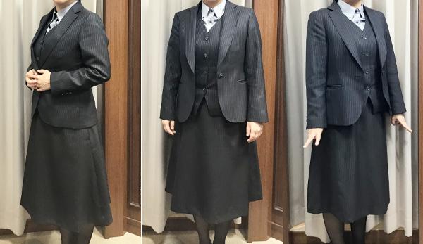 スーツ作りました