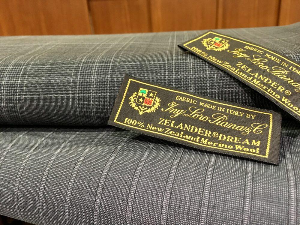 レディーススーツのSALE対象商品はコチラ