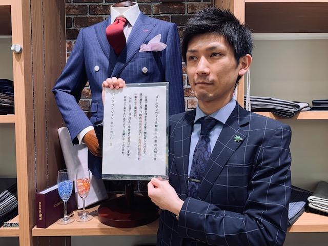 大切なお知らせです!!