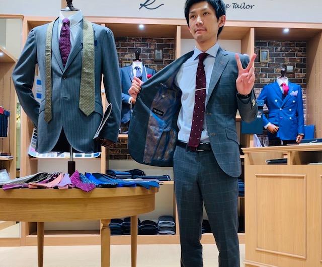 機能性スーツとは!!