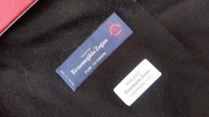 Coat is bargain in summer
