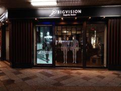 9月14日、大宮店は変わります。