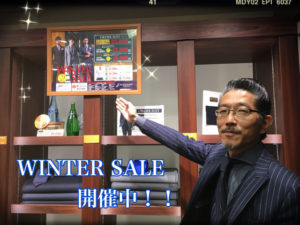 WINTER SALE開催中です☆