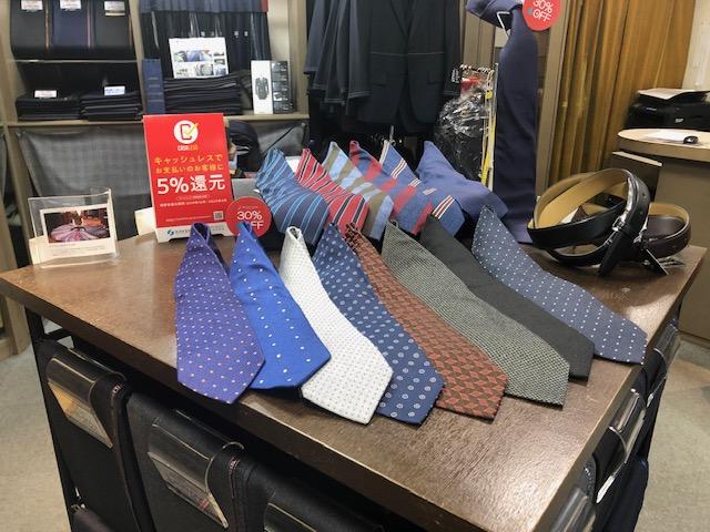 ネクタイや小物が特別価格
