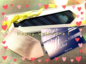 バレンタイン♡