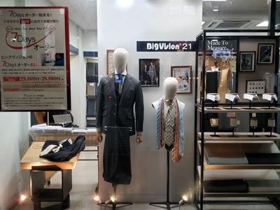 上野広小路店 本日営業中‼  臨時休業のお知らせ