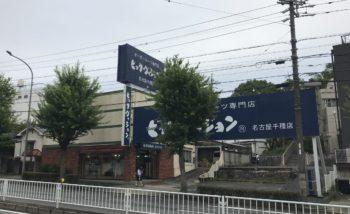 お客様商品紹介~H様~