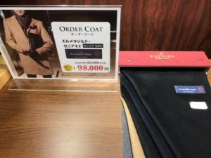 ゼニアカシミヤコート先行特別価格98,000円は本日まで