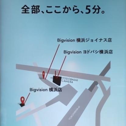 横浜に3店舗
