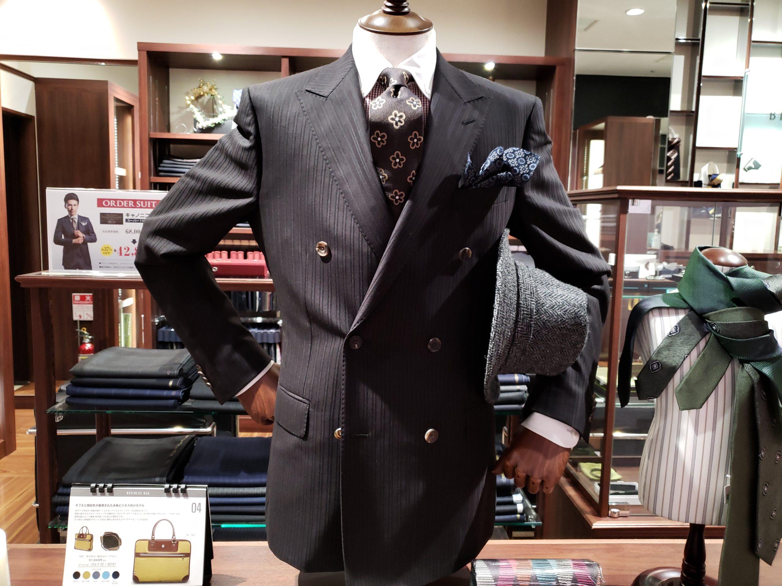 ダブルブレステッド スーツ