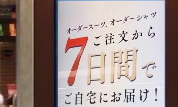 横浜駅中央改札にて
