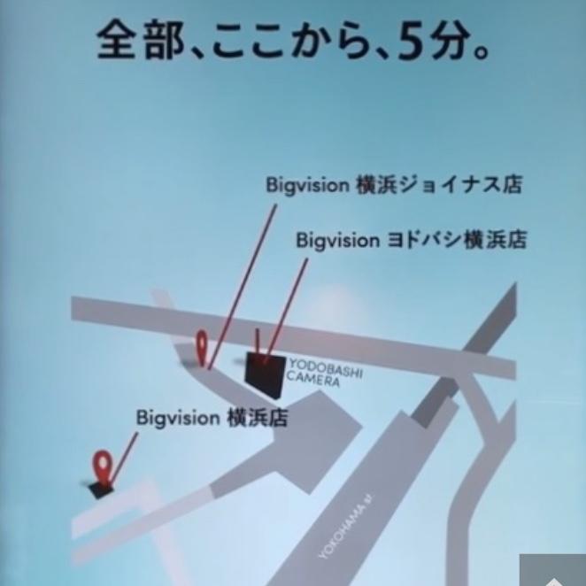 横浜エリアは3店舗