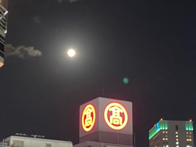 今夜は月がきれいですね ☽