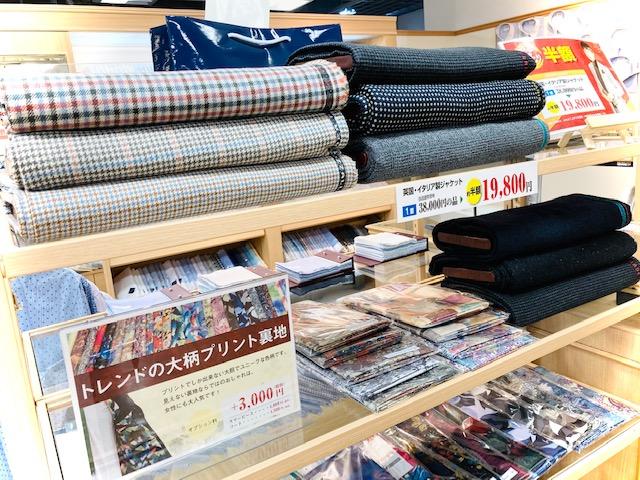 本日2日もヨドバシ横浜店営業しております!