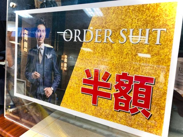 三が日も営業中のヨドバシ横浜店です🎍