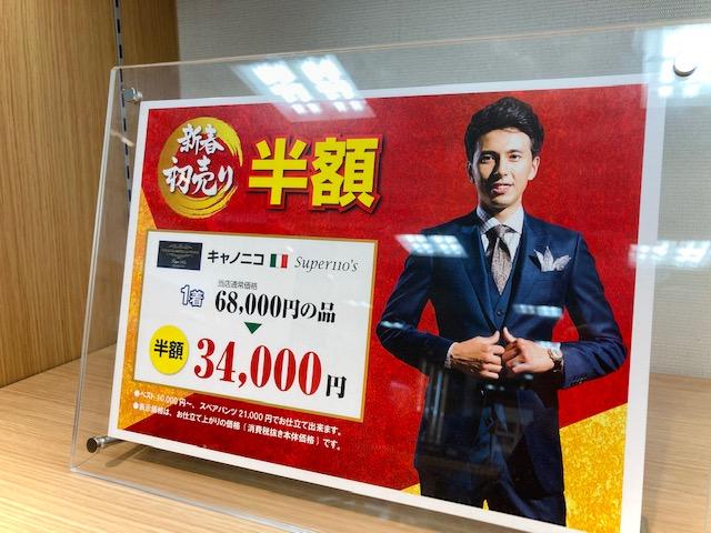 本日からヨドバシ横浜店は通常営業です🎍