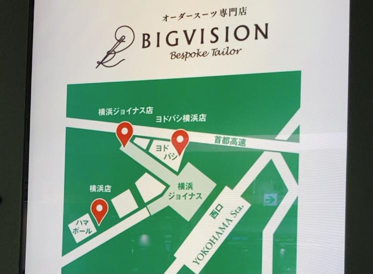横浜駅の中央改札に…!