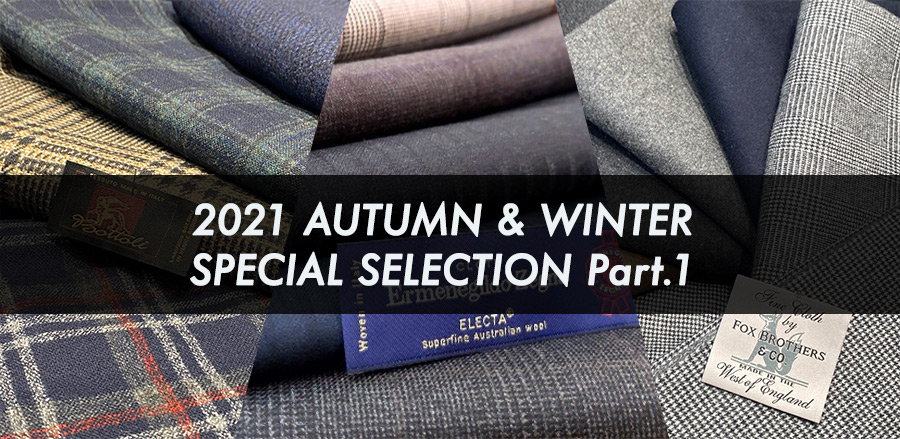 SPECIAL SELECTION Part.1