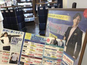 ラスト1週間☆Spring & Summer Fair