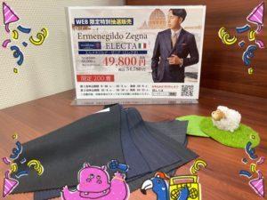 ゼニアNET抽選会絶賛開催中!!