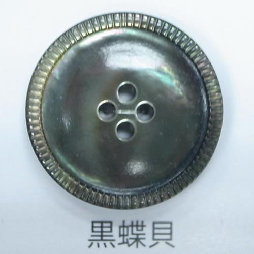 SB-1026 黒蝶貝